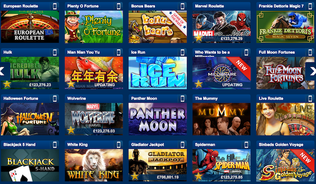 Betfred Slots Lobby Screenshots